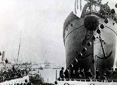 Iyomaru Cargo Ship